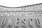 Фонд ЮНЕСКО