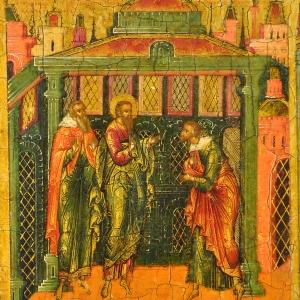 Василий Великий с житием. Клеймо 7