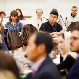 14.10.2019. Международная междисциплинарная конференция «Россия – Восток: искусство, философия, культура» в РАХ