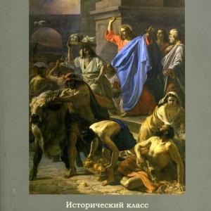 К юбилею Вероники-Ирины Траяновны Богдан