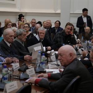 Заседание Президиума РАХ 25 апреля 2017 года