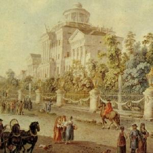 Выставка «Пейзажи старой Москвы. Акварели и рисунок XVIII-начала XX века из собрания музея» в ГИМ
