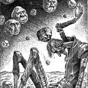 10.07.2019.-28.07.2019. «Это мы!». Выставка произведений Игоря Смирнова в РАХ