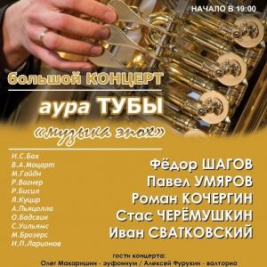 Музыкальные вечера в МВК РАХ Галерее искусств Зураба Церетели 2018
