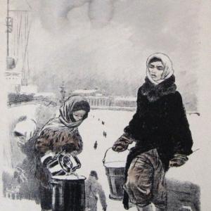 А.Ф.Пахомов. «На Неву за водой». 1942