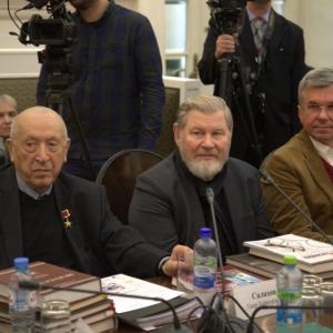 На заседании Президиума РАХ 20 февраля 2018 года