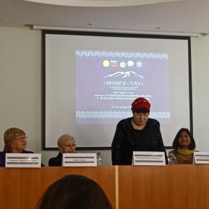IX Международный конкурс молодых дизайнеров «Минги-Тау» в Черкесске