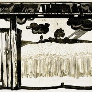 А.Д.Шмаринов. Ворота. Из серии «Мир вокруг нас». 1974. Литография. 55х93.