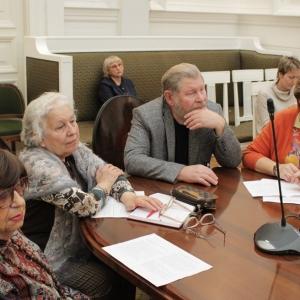 Научная конференция «Российская Академия художеств: путь в 260 лет. Концепции и судьбы»