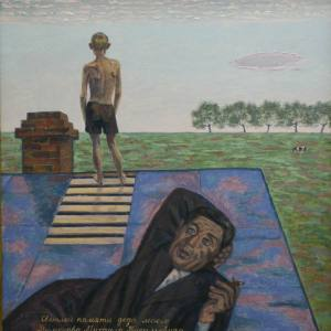 «Внутри времени, внутри пространства». Выставка произведений Владимира Сергеевича Пименова в Зарайском Кремле