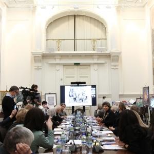 24.03.2021. Конференция «Детское изобразительное творчество как феномен современной российской художественной культуры» в РАХ
