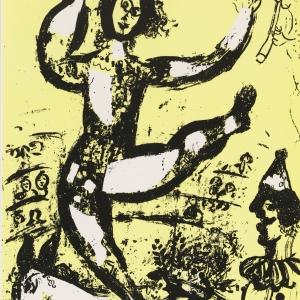 Выставка «Париж для своих. Пабло Пикассо, Марк Шагал, Зураб Церетели» в Москве. М.Шагал. Цирк. 1960