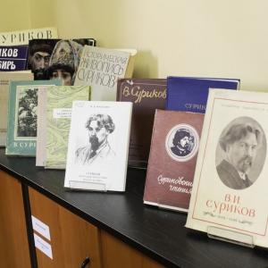 8-19 октября 2018 года. Книжная выставка к 170-летию со дня рождения В.И.Сурикова в библиотеке РАХ.