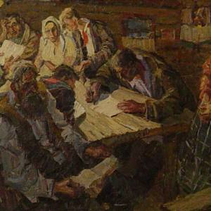 Назаренко Т. Ликбез х. м.  1962 г.7 кл.-1