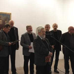 «Стрелка». Выставка произведений Андрея Ремнёва.