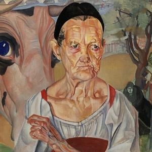 Выставка «Некто 1917» в Третьяковской галерее.