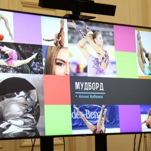 Научно-практическая конференция «Мифы и реальность в дизайне» в РАХ