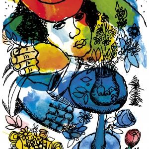 Выставка «Париж для своих. Пабло Пикассо, Марк Шагал, Зураб Церетели» в Москве. З.Церетели. Печально созерцая
