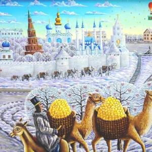 Пятая межрегиональная академическая выставка-конкурс «Красные ворота/Против течения» в Казани.