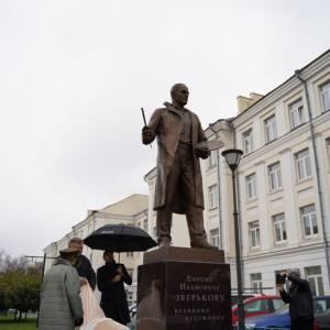 Открытие памятника академику РАХ Ефрему Зверькову в Твери, 21 октября 2020 года
