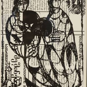 З.К.Церетели. Из серии «Листы из альбома». 1990-е-2000-е гг. Бумага, чёрно-белая шелкография.50х36.
