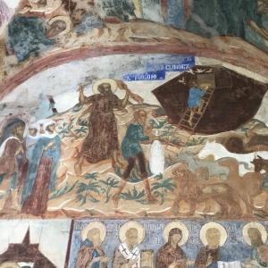 Ноев ковчег. Росписи западной галереи. 1640 г. Любим Агеев со товарищи