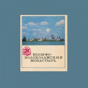 26.01.2021. К 90-летию почетного члена РАХ Владимира Александровича Десятникова