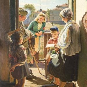 А.И.Лактионов (1901-1972). Письмо с фронта.1947.