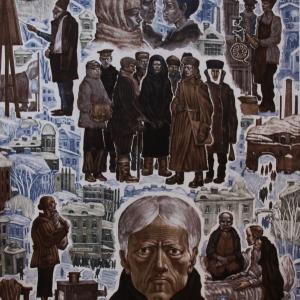 В.С.Вильнер. Блокада. 1982