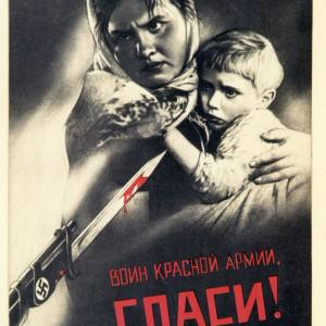 Виктор Корецкий. Воин Красной Армии, спаси! 1942. Хромолитография.