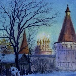 Выставка «Династия. Пути и миры Путинцевых»
