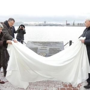 IV Санкт-Петербургский международный культурный форум
