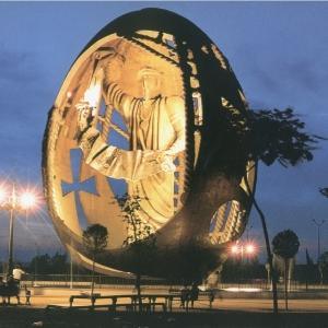 «Рождение Нового Человека». 1995 г. г. Севилья (Испания). Автор: З.К. Церетели