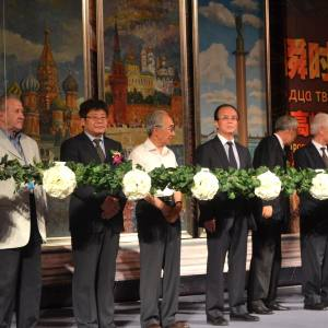 Торжественная церемония открытия саммита русской живописи.