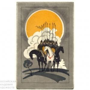 «Кто с мечом…». Выставка произведений А.Д.Шмаринова в Белгороде